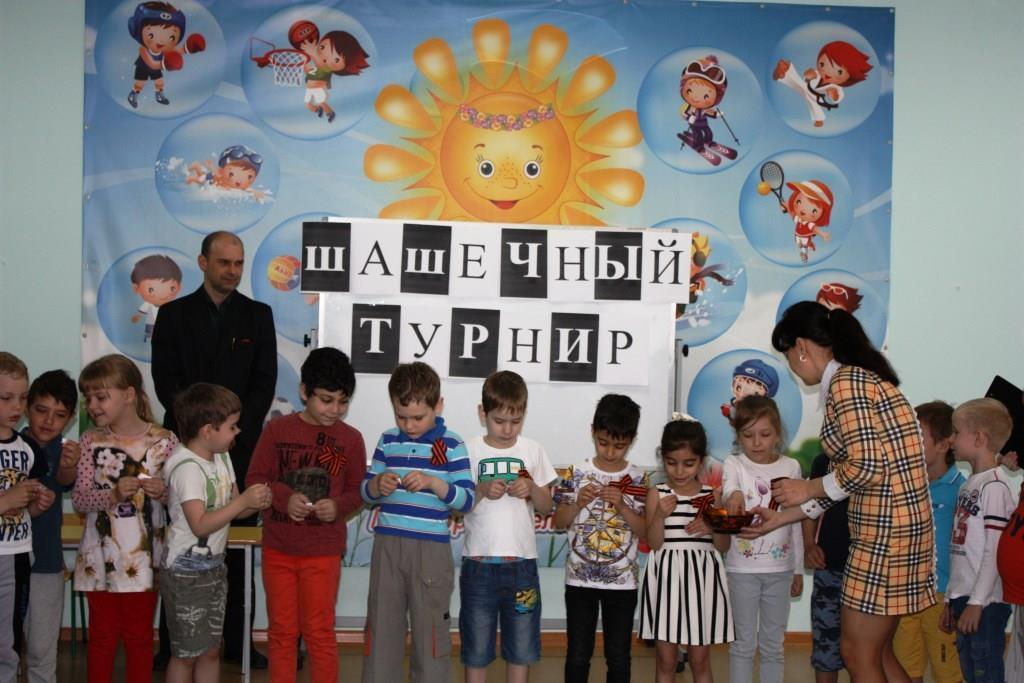 Сценарий шашечного турнире в детском саду